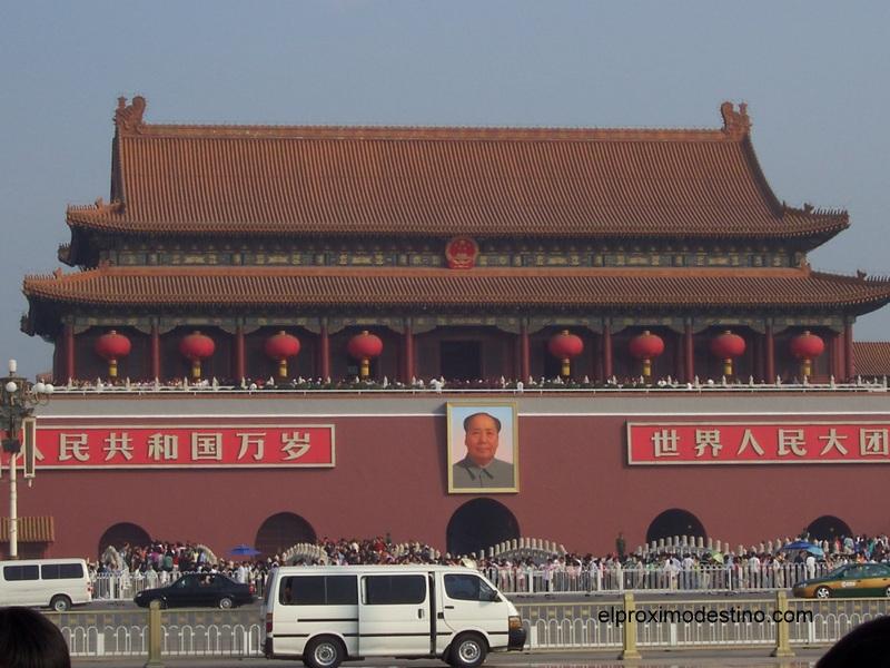 CHINA 2006 014