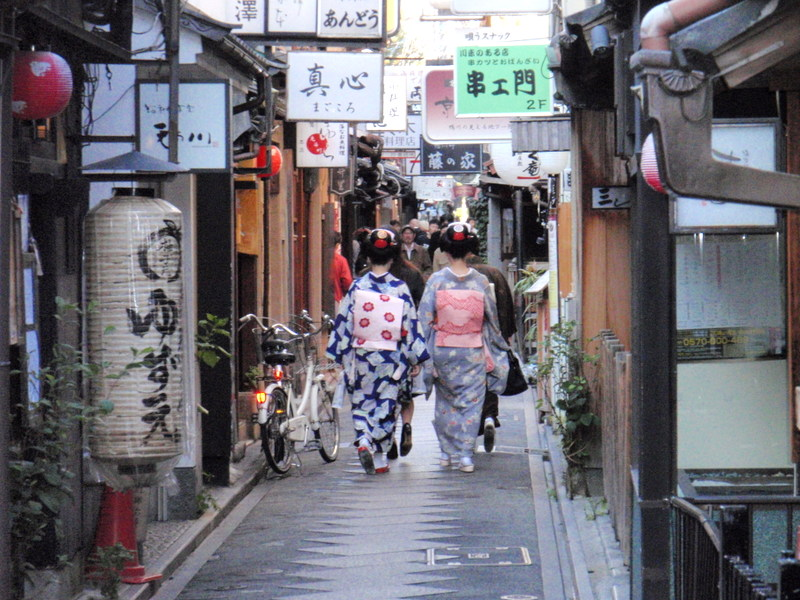 Típica calle de Kyoto