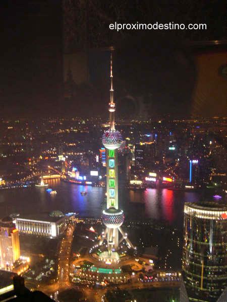 La Torre de la Perla Oriental