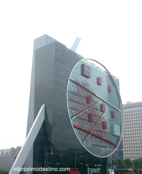 Edificio en Gangnam